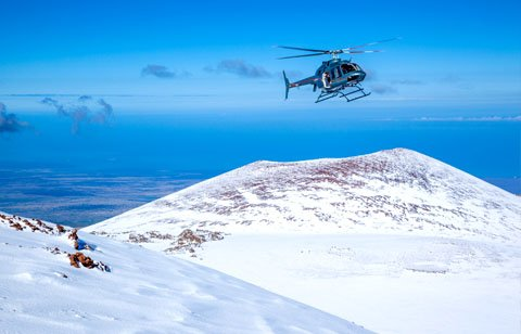 Paradise Helicopter Tours, Private Helicopter Tour Hawaii, Maui Helicopter Ride, Exotic Estates, Vacation Rentals