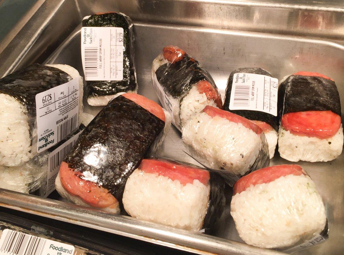 Shanon Searls - Spam Musubi Foodland Maui